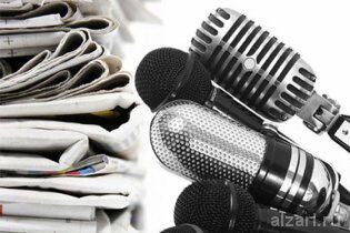 Основные информационные жанры журналистики с примерами