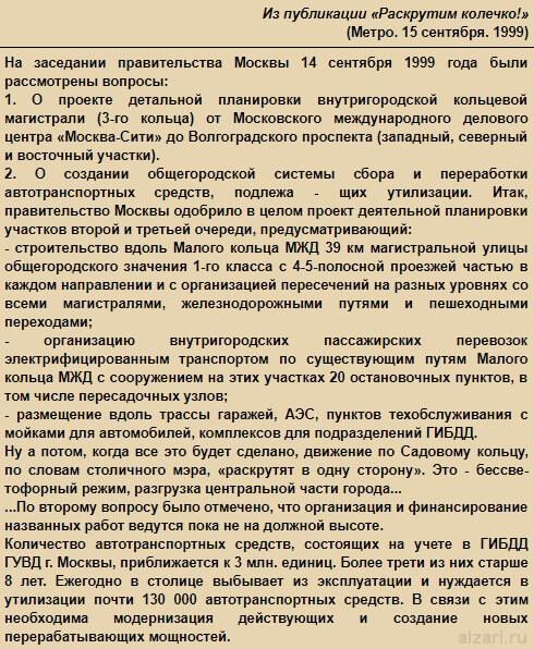 Пример информационного отчета как жанра в журналистике