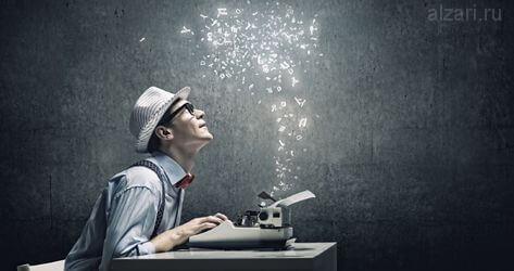 Как написать репортаж правильно чтобы понравилось всем читателям