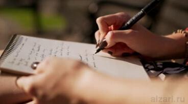 Как правильно написать заметку в газету или на сайт в интернете