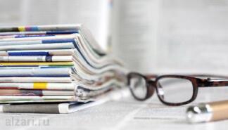 Основные виды и жанры журналистики