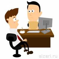Бизнес интервью при подборе кандидата на работу