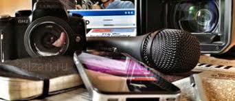 Что такое корреспонденция и каковы ее особенности в журналистике