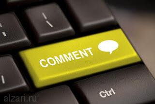 Как комментировать информационный повод правильно