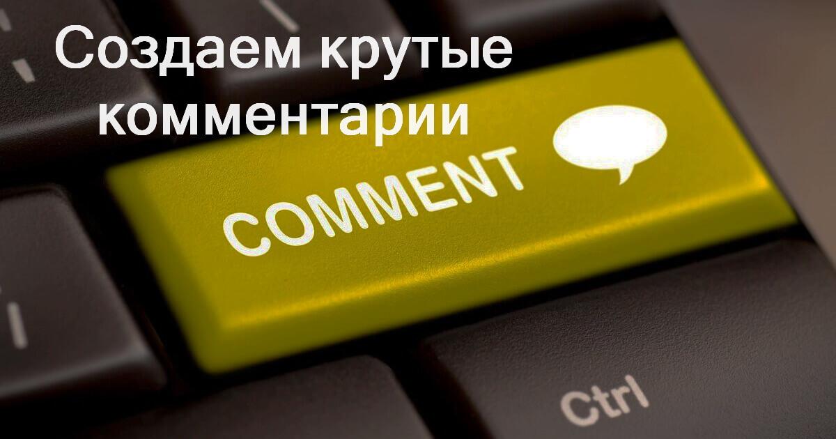 Кэшбэк от GearBest (ГирБест) - cashback в Москве на Biglion