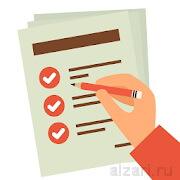 Какой должна быть структура и план эссе для написания
