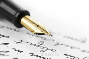 Что такое статья и каковы особенности этого аналитического жанра журналистики