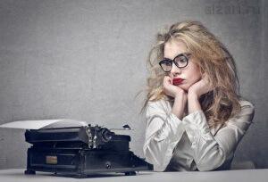 Как написать статью правильно и при этом интересно