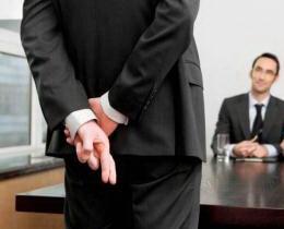 Как пройти собеседование при приеме на работу