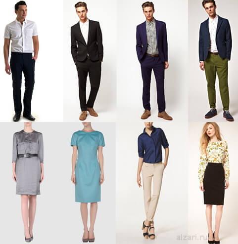 Стиль одежды smart casual для собеседования в компанию