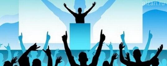Ораторское мастерство с эмоциями и крутой речью для публики