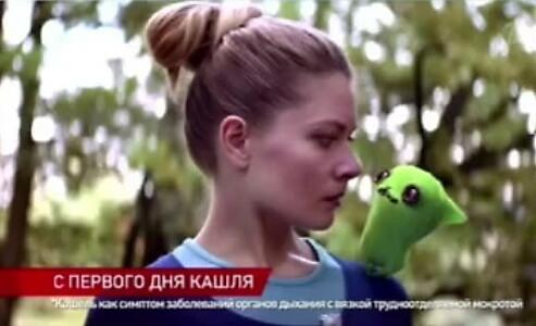 Реклама с трогательным Кашликом для людей с выраженным зрительным типом восприятия информации