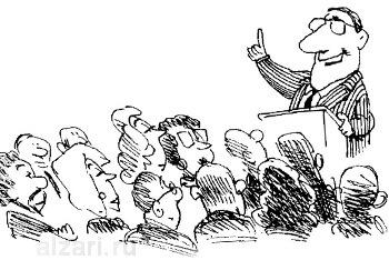Риторика и ораторское искусство убеждать любого