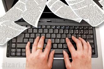 Как нужно создавать хороший текст для сайта и других проектов в интернете
