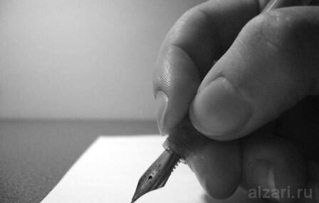 Как правильно написать очень хороший текст для сайта в интернете