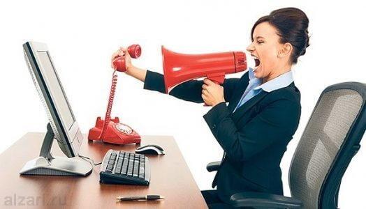 Как обойти секретаря при холодных звонках и начать разговор с лпр