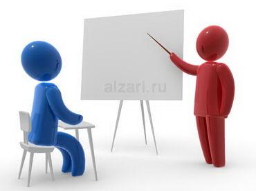 Как происходит презентация продукта или услуги для клиента