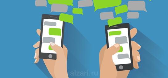 Как лучше использовать мессенджеры для общения с друзьями и клиентами