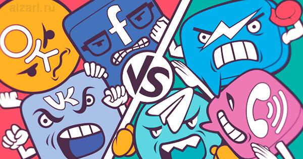 Каково кардинальное отличие мессенджеров и соцсетей в интернете