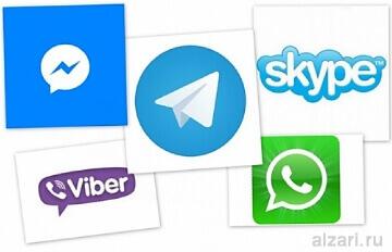 Самые популярные мессенджеры для общения и ведения бизнеса с клиентами