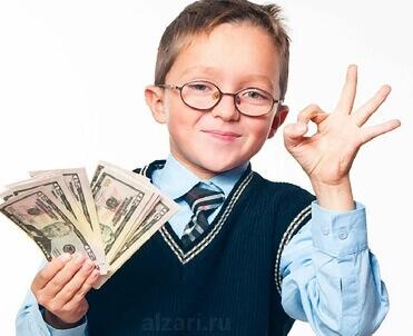 Основы финансовой грамотности для детей и взрослых