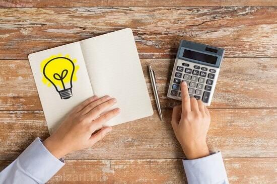 Как правильно нужно начинать развивать свою финансовую грамотность