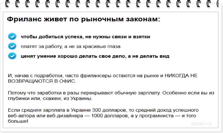Пример использования акцентов шрифтом в тексте статьи на сайте