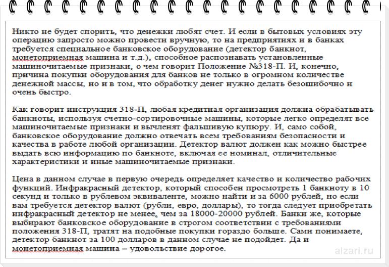 Пример использования больших и монотонных абзацев в тексте