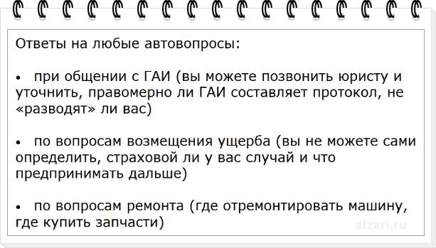 Пример отбивки абзацев текста с помощью пустой строки