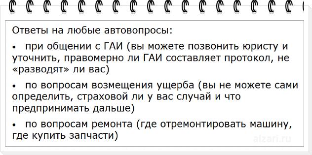 Пример оформления текста с отступом перед абзацем