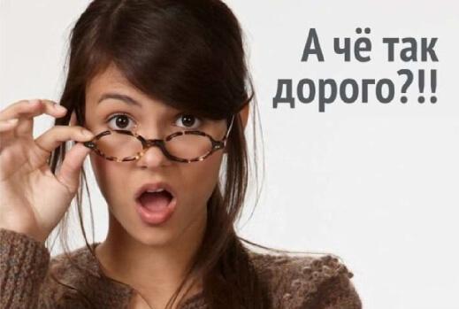 Подпись к картинке с молодой девушкой в очках