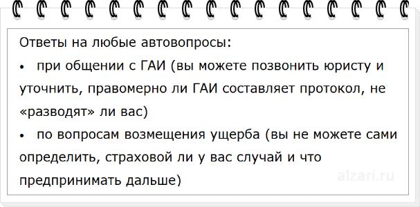 Пример разделения абзацев текста с полуторным интервалом