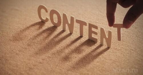 Чем полезно правильное оформление текста для сайтов и блогов