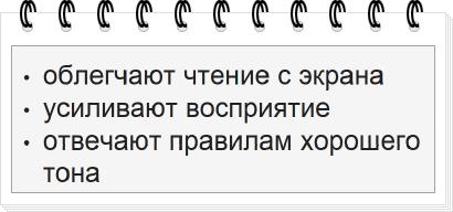 Отделение абзацев в тексте с помощью пустой строки