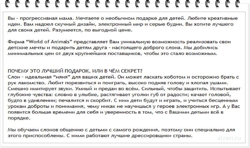 Пример текста с серым и невидимым на первый взгляд подзаголовком