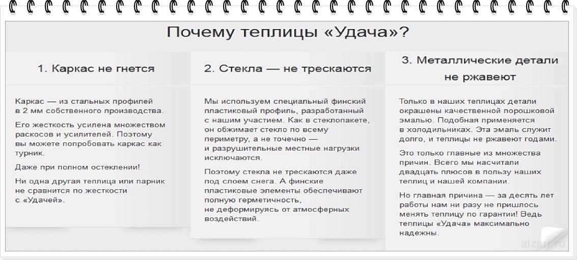 Оформление нумерованного списка в виде трех колонок
