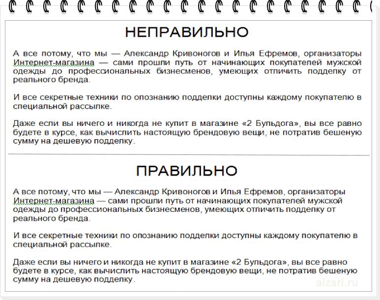 Пример выравнивания онлайн текста по ширине и по левому краю